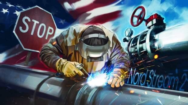 Конгресс США пришел в ярость из-за бездействия Байдена по СП-2