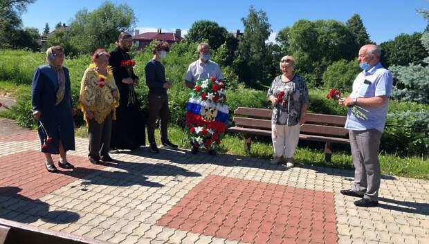 Минуту молчания провели в поселках Подольска в День памяти и скорби
