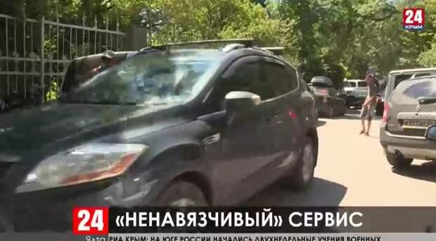 Навязчивые зазывалы раздражают туристов в Крыму