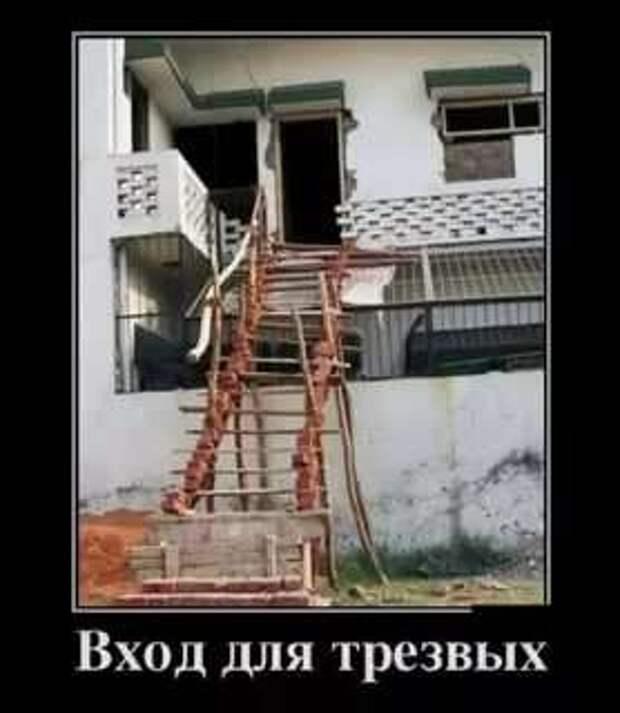 Строительные приколы ошибки и маразмы. Подборка chert-poberi-build-chert-poberi-build-23160416012021-6 картинка chert-poberi-build-23160416012021-6
