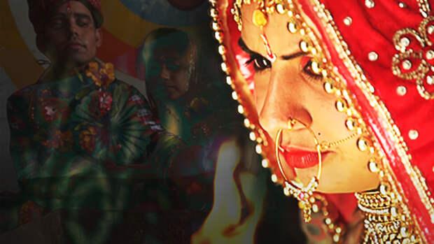 «Закон чести» в Индии: почему убивают молодожёнов?
