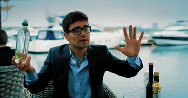Кадр из фильма «Одноклассники.ru: НаCLICKай удачу»