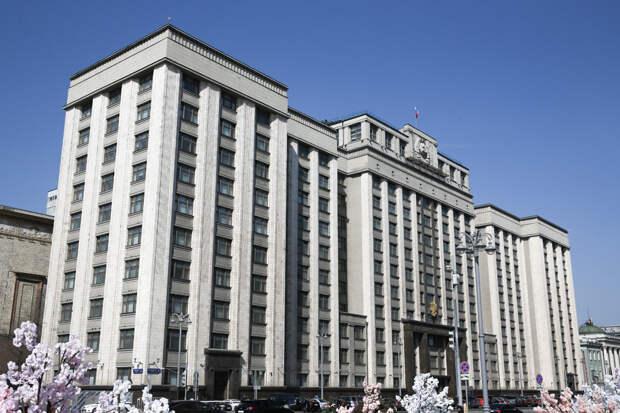 Госдума 23 января рассмотрит поправки в Конституцию