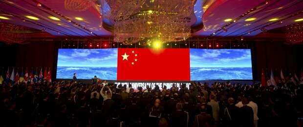 Получится ли у Китая стать глобальным лидером?