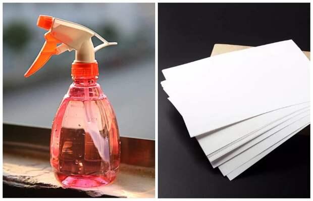 Листы должны быть чистыми, без чернил, не из газет или книг