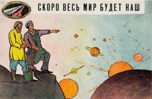 """Коммунизм и профанация понятия """"классовая борьба"""""""