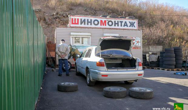 Власти Владивостока озвучили совет для автомобилистов