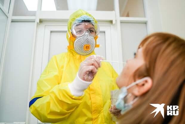 Эпидемиолог рассказал, почему Россия стала островком стабильности во время пандемии COVID-19