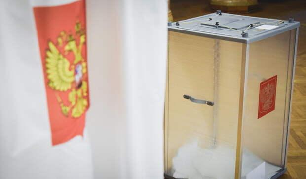 ВБелгородской области стартовал последний день голосования