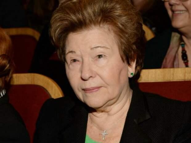На каком основании Наина Ельцина получает пенсию 195 тысяч рублей