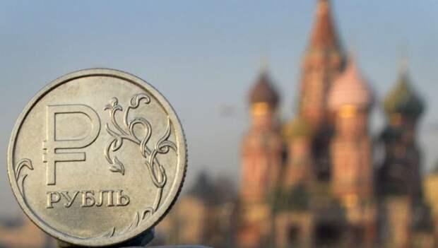 рубль, экономика