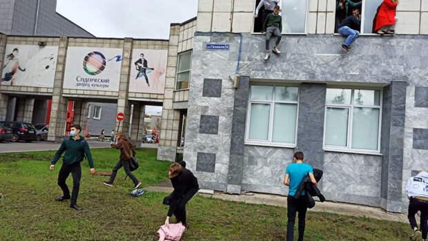 Устроивший стрельбу в Перми попал на видео по пути в вуз