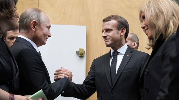 Последние новости России — сегодня 3 ноября 2019