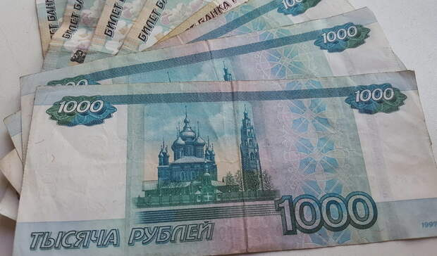 Наснижение уровня бедности вСвердловской области планируется потратить 334млрд
