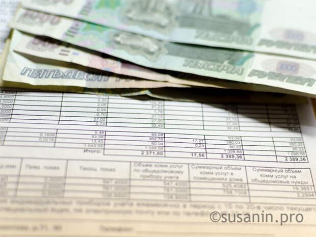Председателя ТСН в Удмуртии наказали за самоуправство при выставлении двойных платежей за услуги ЖКХ