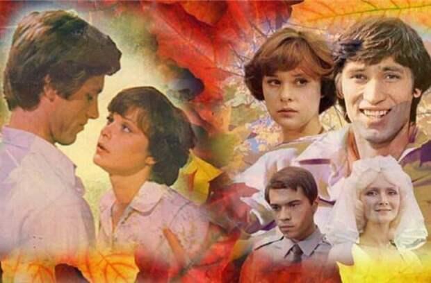 Фильм *Не могу сказать *прощай* в 1980-х стал культовым | Фото: liveinternet.ru