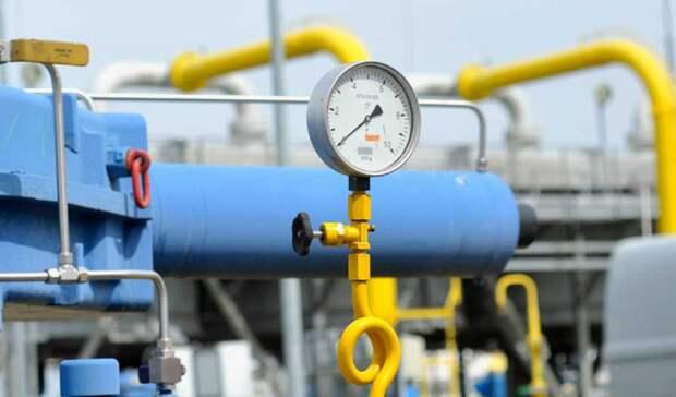 Правительство ФРГ хочет сохранить транзит газа через Украину