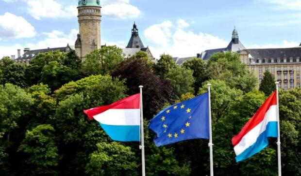 """Люксембург решил """"прокинуть"""" Россию в договоренности о налогообложении"""