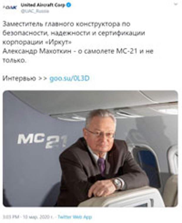 Отказы – это ожидаемые условия эксплуатации – Александр Махоткин