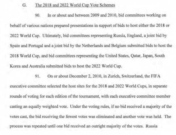 Американская прокуратура не нашла доказательств причастности РФ к делу ФИФА