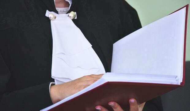 ВККС согласилась возбудить уголовное дело на волгоградского судью