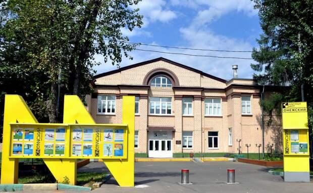 В центре «Онежский» на севере Москвы покажут спектакль «Телеграмма»