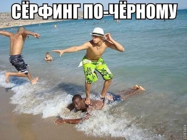 Приколы русские на отдыхе за границей