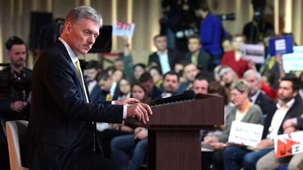 Конечно, в семье не без урода: Опрос о чиновниках задел Пескова за живое