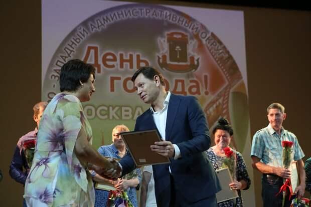 Награждение. Фото: «Москва. Северо-Запад»