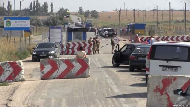 Украинский режим придумал новые правила пересечение границы с Крымом