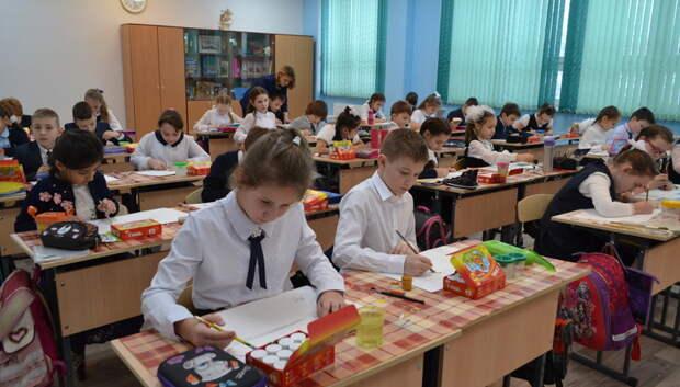 В Подмосковье не планируют снижать число детей в классах школ из‑за Covid‑19