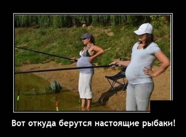 Демотиватор про рыбаков