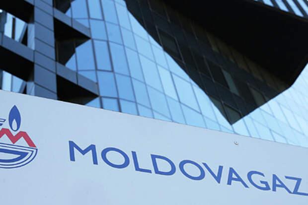 Названы причины отказа «Газпрома» поставлять газ вМолдавию