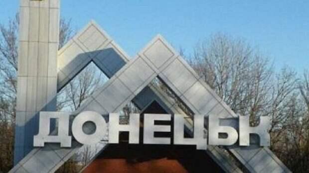 Что ждет Донецк, если власти примут закон о переходном периоде