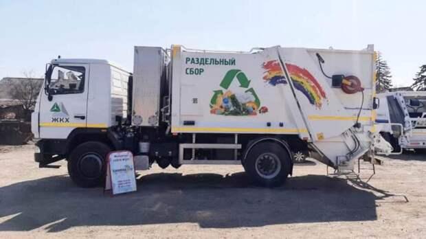 НаСтаврополье регоператор «ЖКХ» использует спецтехнику для «чистых» отходов