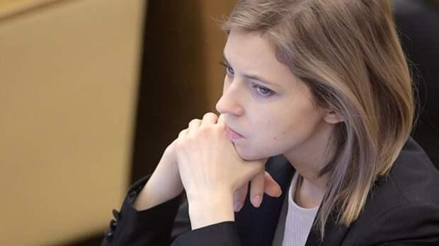 Генпрокуратура Украины обвинила Поклонскую в нарушении обычаев войны