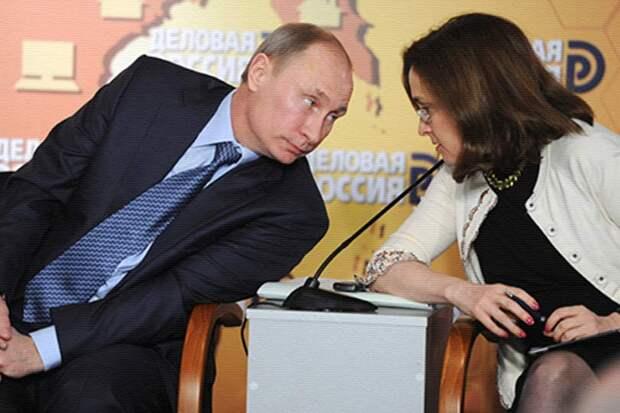 ЦБ вводит очередные санкции против российской экономики, а президенту опять нипочём