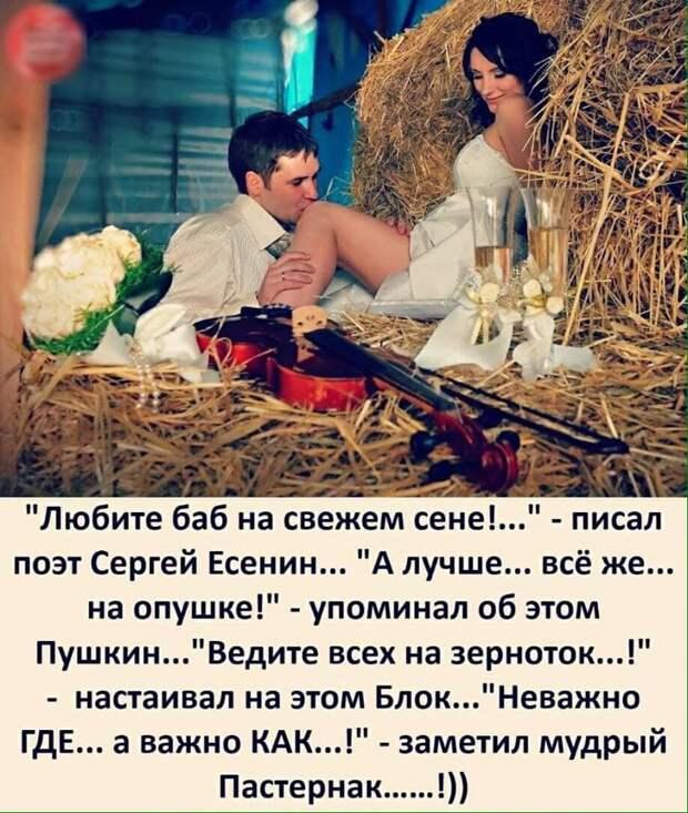 Парень (влюбленно):  - Ты - самое лучшее из того, что со мной случалось...
