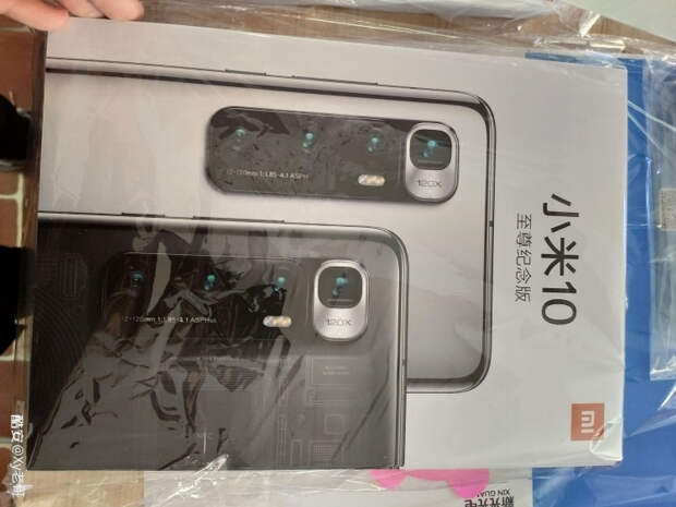 Фото дня: внешний вид смартфона Xiaomi Mi 10 Ultra со 120-кратным зумом