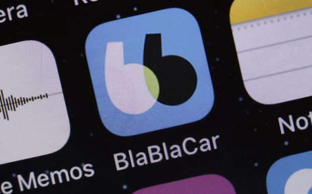 BlaBlaCar не уйдет, но подорожает — мнение эксперта