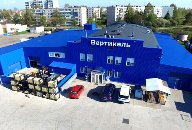 Предприятие «Вертикаль» в Тверской области расширяет производство