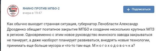 Петербургские спасатели все утро тушили пожар на свалке в Янино