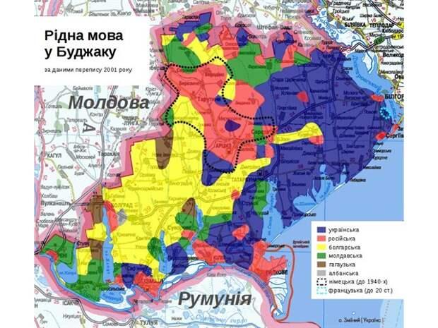 Южная Бессарабия не надеется на украинскую власть