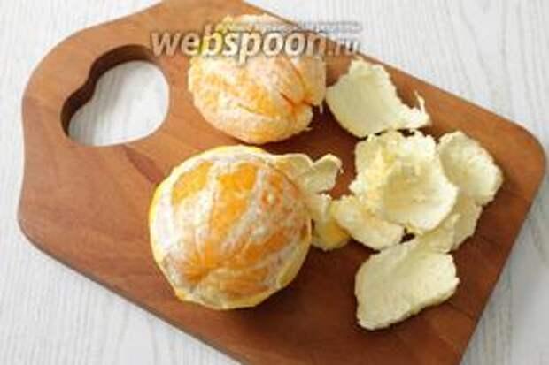 Далее снимаем с апельсинов белую мякоть.