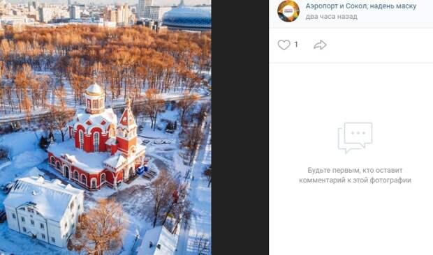 Фото дня: храм на Красноармейской и его окрестности