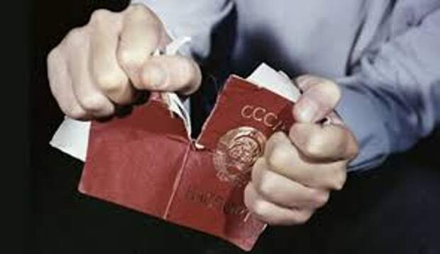СССР: предпоследний, 1990-й…
