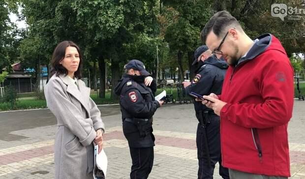 Сторонники КПРФ вышли вБелгороде содиночными пикетами