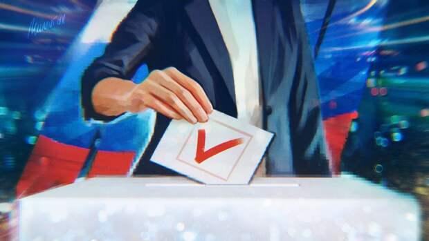 Выборы депутатов Госдумы начались в Москве