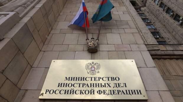 МИД РФ вызвал временного поверенного в делах Украины из-за консула Сосонюка