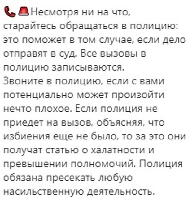 Жертвой домашнего насилия оказалась также певица и актриса Юлия Паршута
